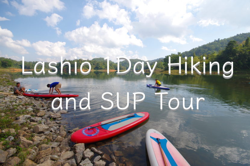 Lashio Hiking SUP
