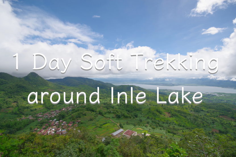 Trekking Inle lake