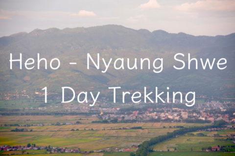 Heho NyaungShwe Trekking
