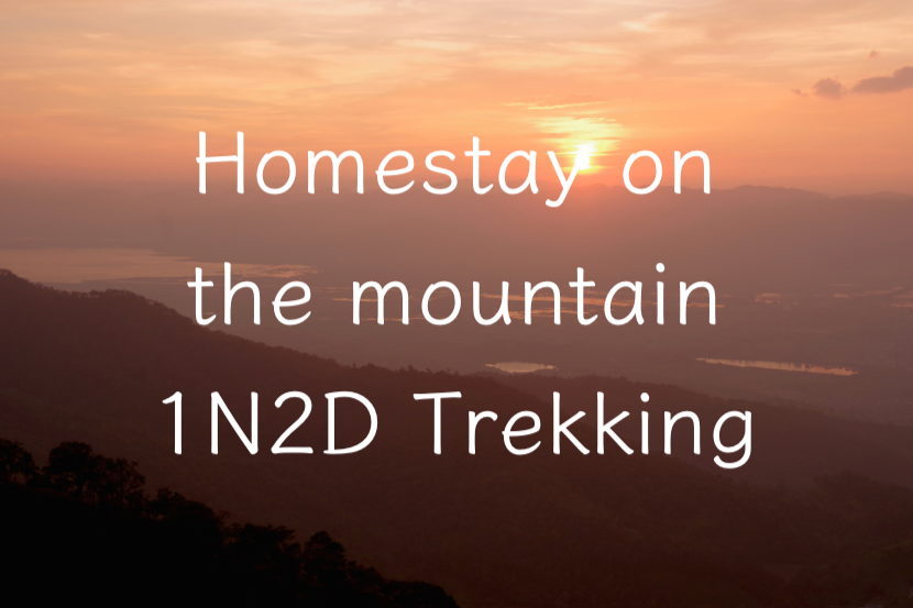 Homestay Trekking
