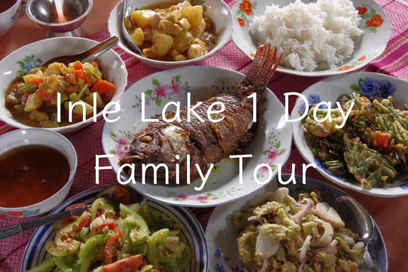 Inle Lake 1 Day Family Tour